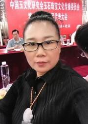 何丽  玉石珠宝文化传播委员会副秘书长