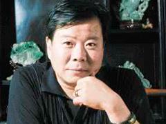 杨根连  玉石珠宝文化传播委员会副主任