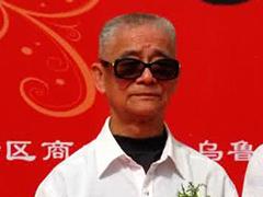 王金水  厦门市人大原主任 玉石珠宝文化传播委员会顾问
