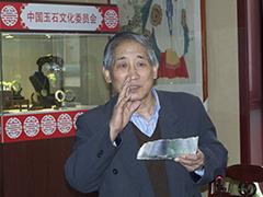 王时麒  北大教授